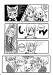 Fairy Tail Doujinshi Love Affairs Pg7