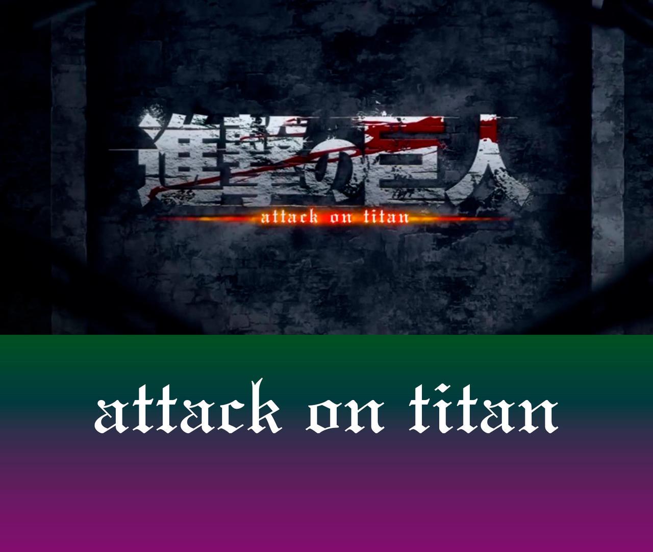 Descargar Shingeki No Kyojin Room Psvita