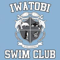 Free! Iwatobi Swim Club University T-Shirt