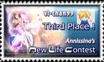prizes-Annissinas-third-vi-chan99 by marthig