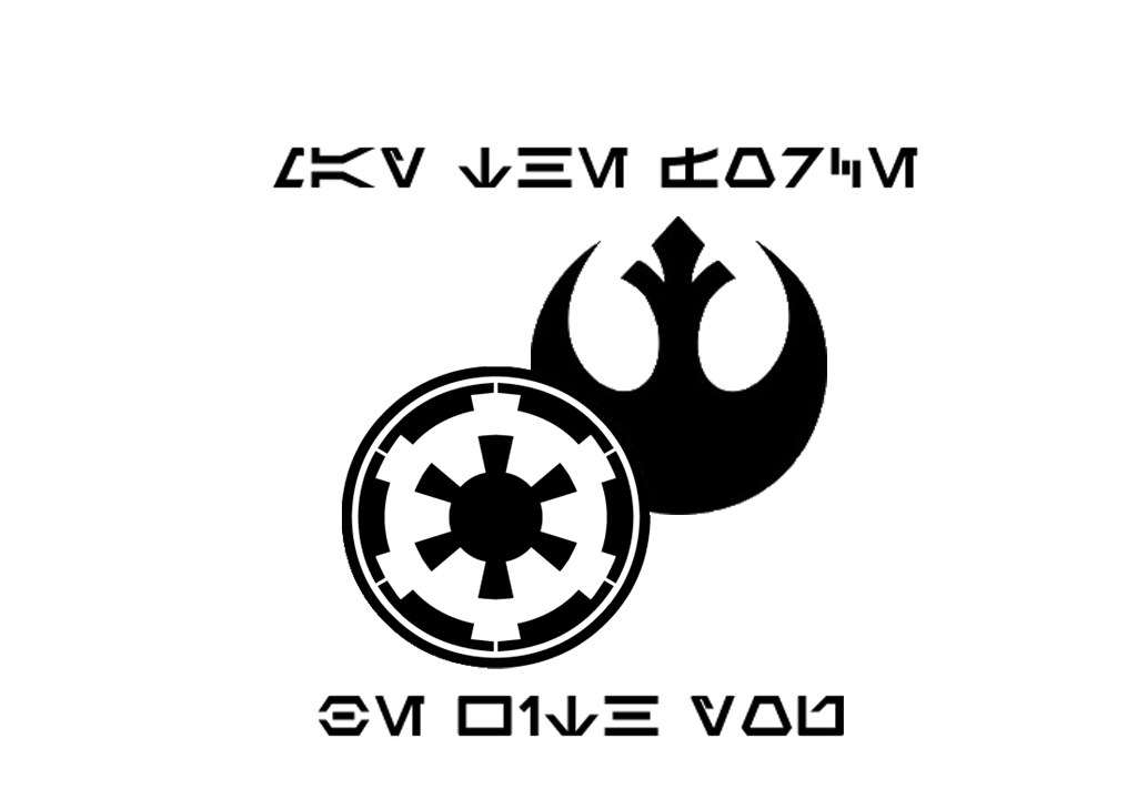 Star Wars Empire Rebel Logo By Tma1992 On Deviantart