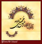 karime ale mohammad