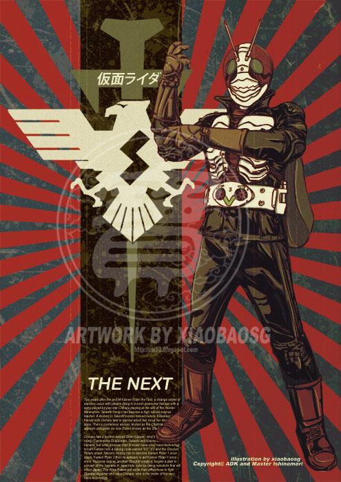 Kamen Rider The Next by xiaobaosg
