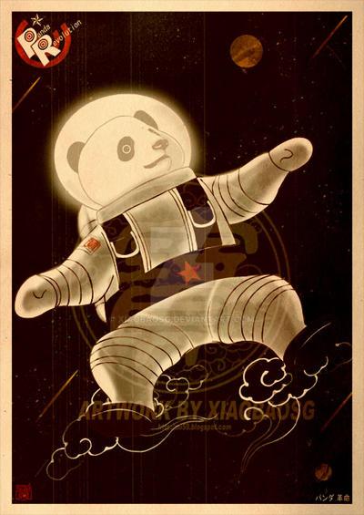 Panda Revolution VIII by xiaobaosg
