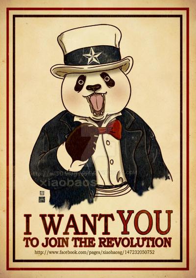 Panda Revolution EXTRA by xiaobaosg
