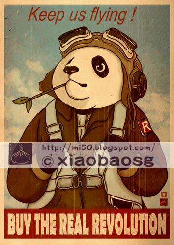 Panda Revolution X2 by xiaobaosg