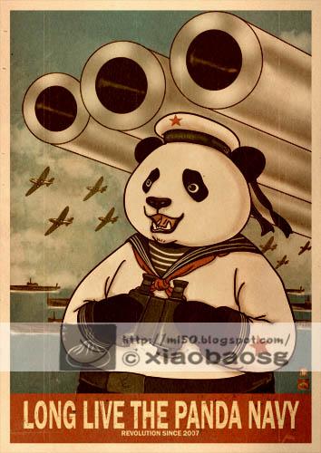 Panda Revolution XII by xiaobaosg