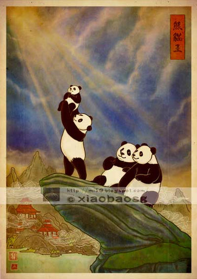 The Panda King by xiaobaosg