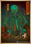 Death's choice ( Print version)