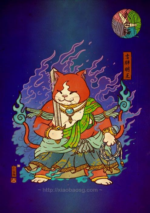 Jiban Myo-Ou by xiaobaosg