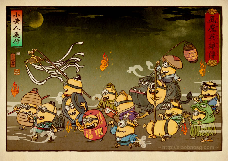 Night Parade of the Little Yellow Men by xiaobaosg