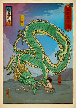 Along with the dragon