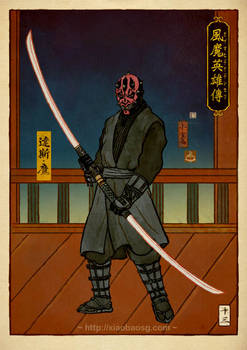 DualSaber Sith