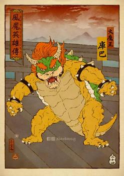 Great Demon King