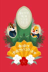 HAPPY NEW YEAR 2019 by Umintsu