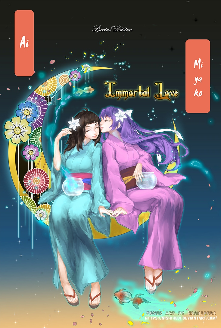 Immortal Love special edition by AlphaAnime