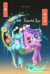 Immortal Love special edition