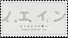 Noein Stamp by VerticalForklift