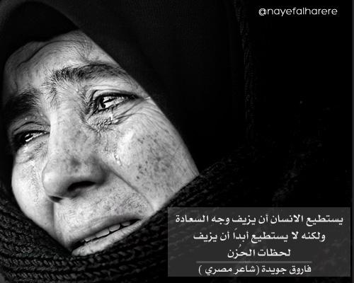 تصميم صورة لمقولة من كلمات فاروق جويدة