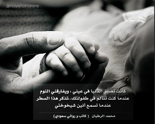 تصميم صورة لكلمات معبرة عن حنان الام و الاب