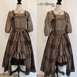 Mori outfit lutin des bois