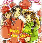 APH : Lunar new year 2016 by Pinkalala