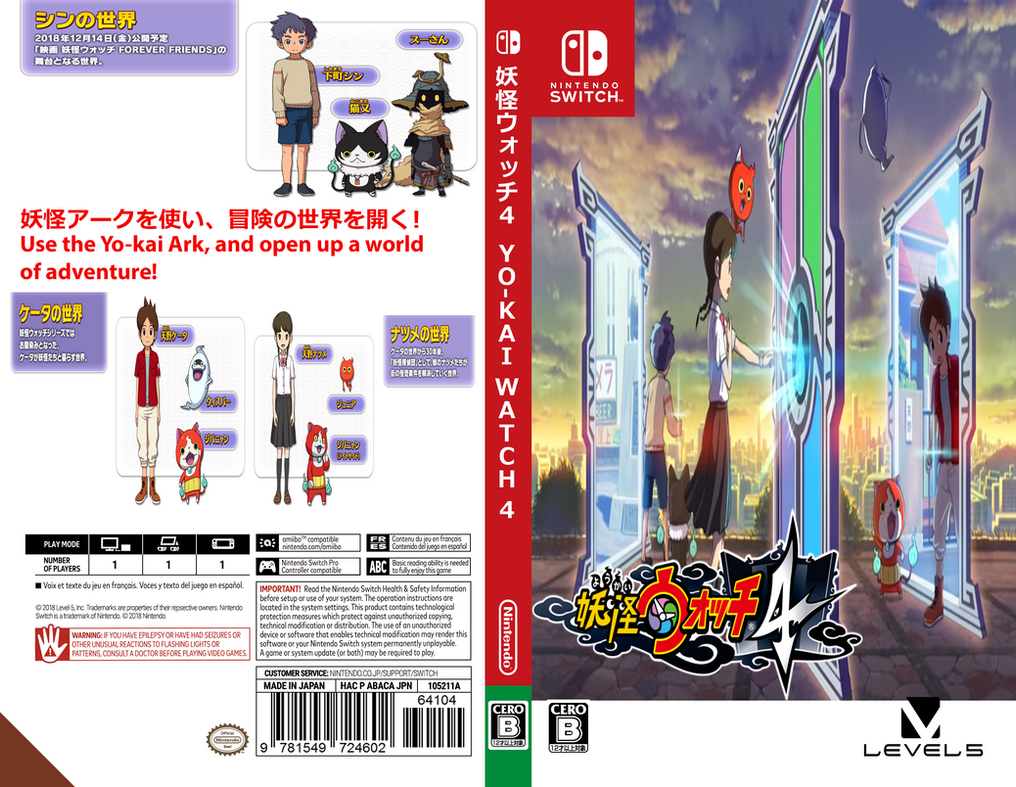 Youkai Watch 4 Nintendo Switch cover by Justin1029
