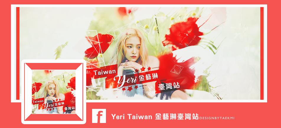 170706 YERI Taiwan Fanpage by NWE0408
