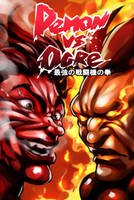 Fist of Strongest Fighter Cover Akuma vs Yujiro by TIPComicsTeam