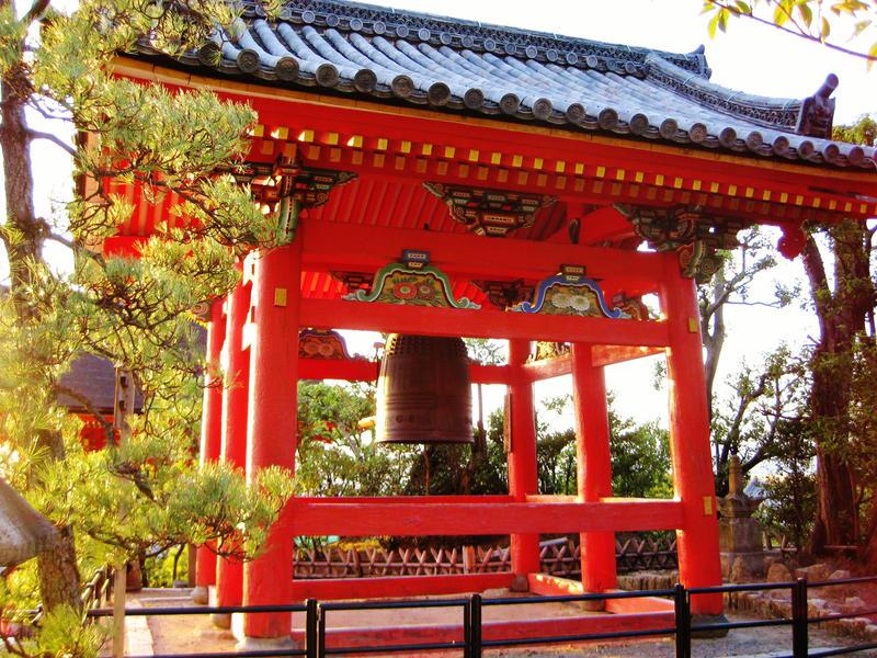 Where Bells Summon Youkai by Shruika