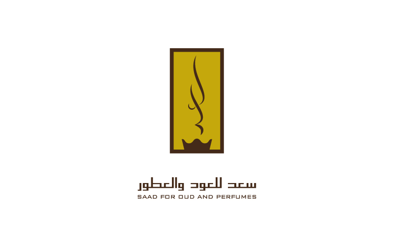 Saad for Oud and Perfumes by iAbdullaziz on deviantART