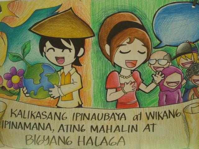 Buwan ng Wika Poster by thehobosapien