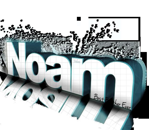 NOAdM by idanzor