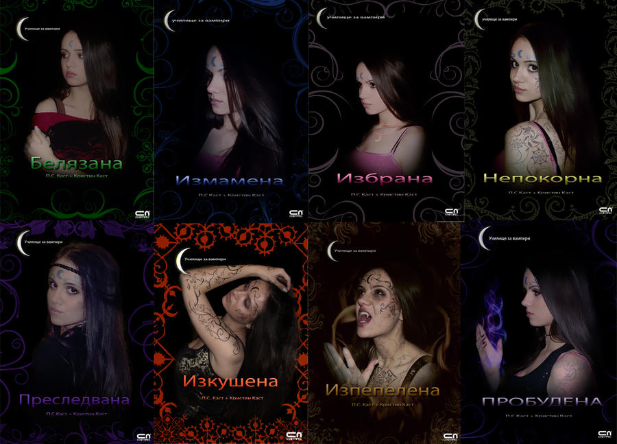 House of night for Housse of night