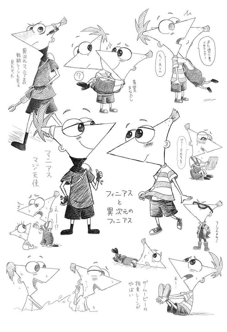 Phineas and 2D Phineas by isuzu9