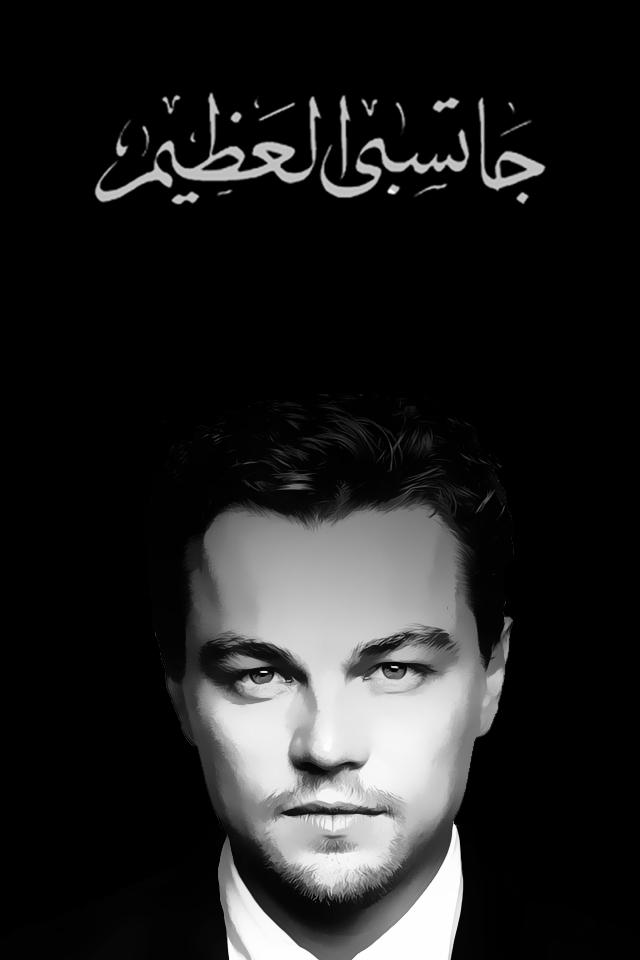 The Great Gatsby by TALALHAMDAN