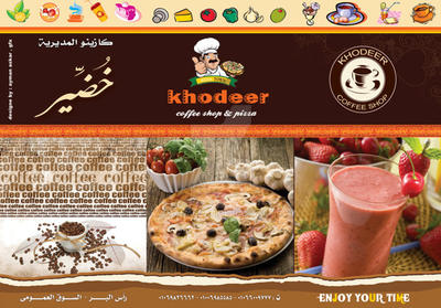 khodeer pizza menu by aymanaskar