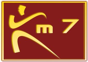 Marca Km7 by ullissescastro