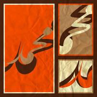 Muhammad - SAW by reshad80