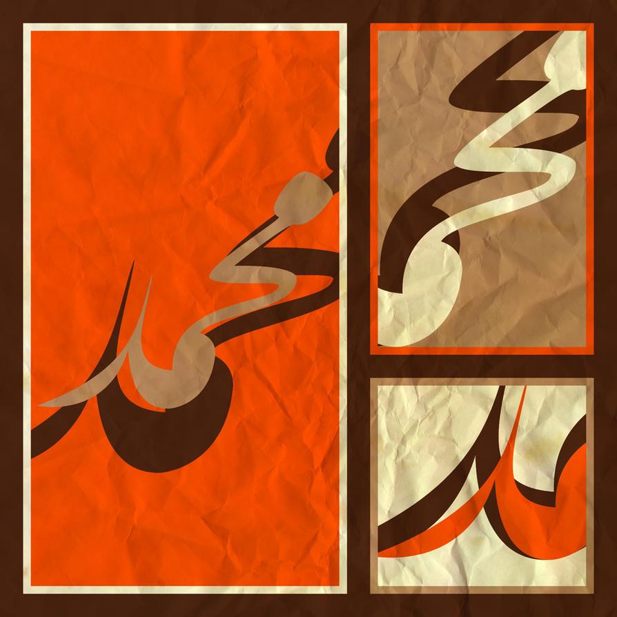 Muhammad___SAW_by_reshad80