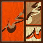 Muhammad - SAW