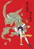 Happy Chinese New Year by Tako-Ika