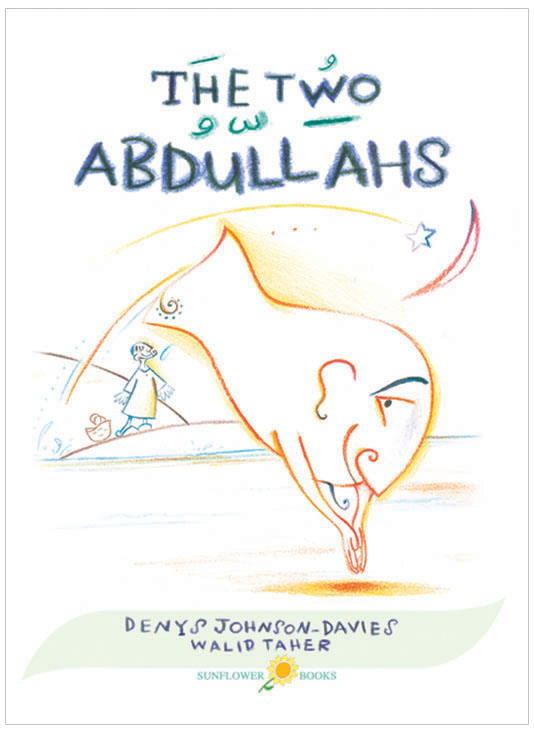 the 2 abdallahas by degla