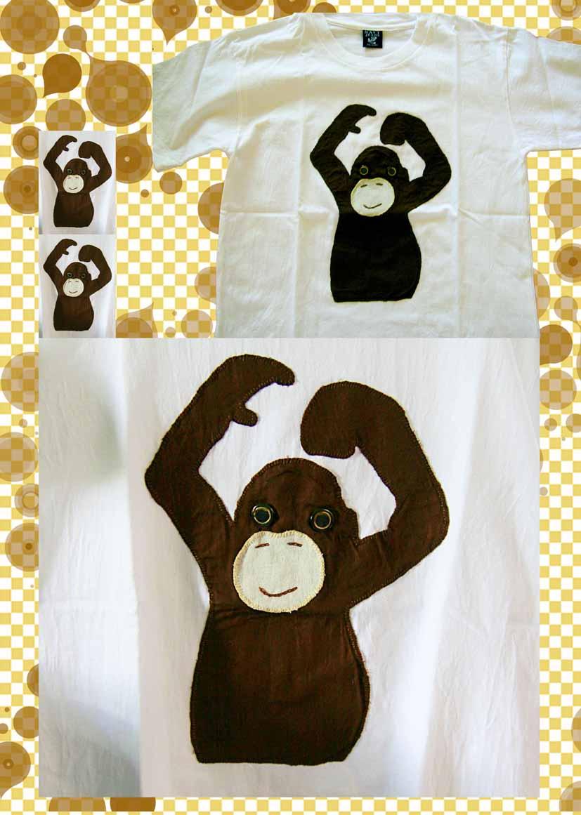 orangutan-shirt by Swielly