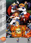 Gunstar Heroes Box Art 3