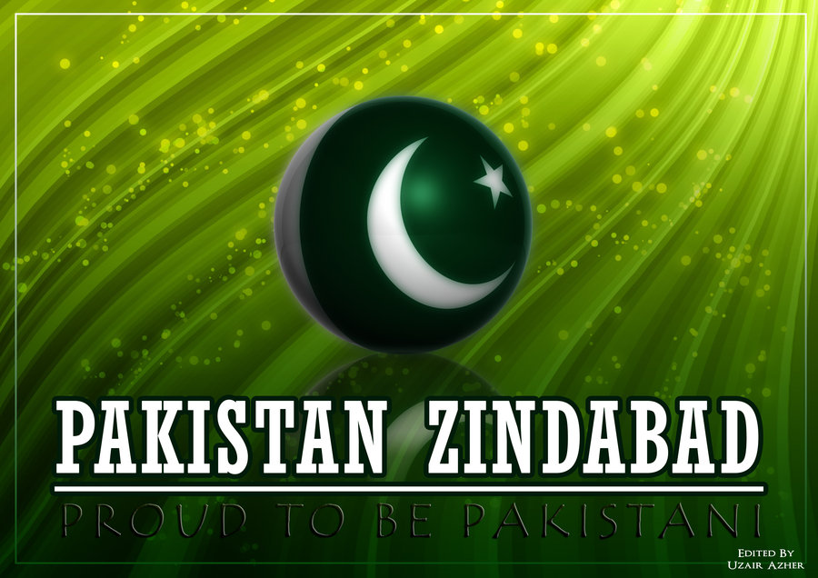 proud to be pakistani essay