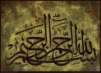 Bismillah-2 by pakistanis