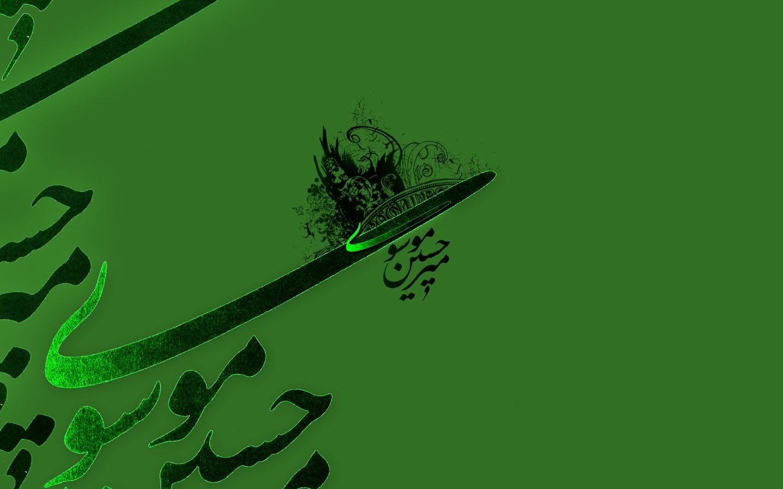 Mir Hossein Mousavi Wallpaper | Collection 17+ Wallpapers