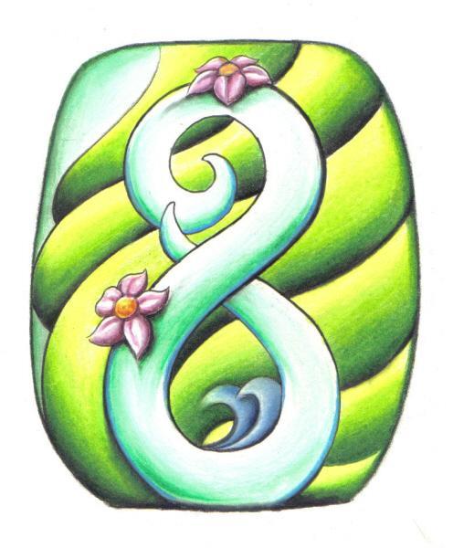swirly 2 flower green wind bar by baglady419 on deviantart. Black Bedroom Furniture Sets. Home Design Ideas