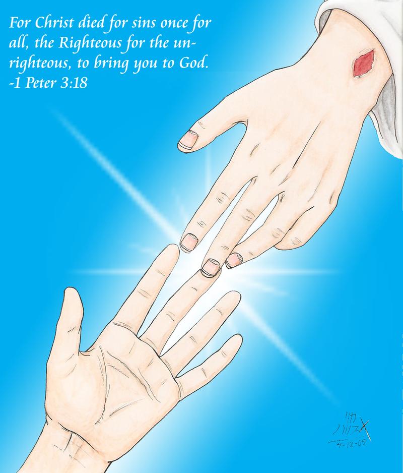 Reach out to Me by KaizokuShojo